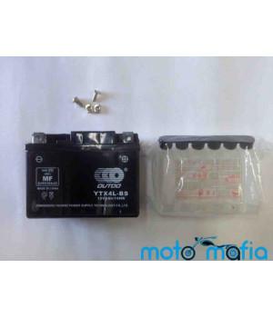 Аккумулятор 12v 4a сухо заряженный с электролитом в комплекте
