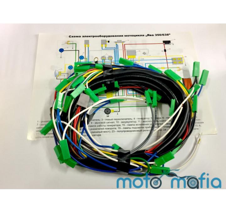 купить Проводка электрооборудования Ява 12V