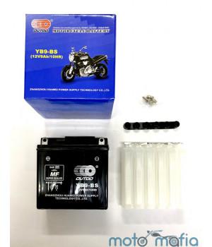 Аккумулятор12V9A сухо заряженный с электоролитом в комплекте