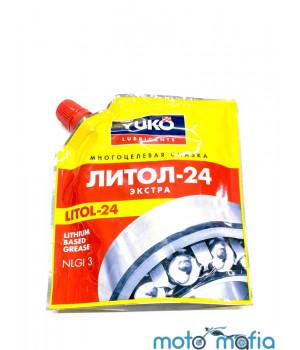 Литол-24 экстра.(150 грамм).