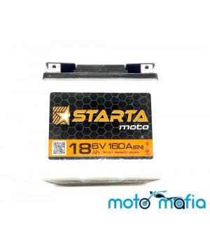 """Аккумулятор 6V18A сухо заряженный """"STARTA"""" плоская клемма под болт. Производство Украина."""