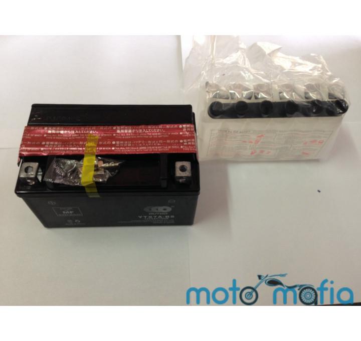 купить Аккумулятор 12в 7а.ч. сухо заряженный с электролитом в комплекте