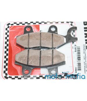 Тормозные колодки дисковые (2х поршневой суппорт крючек вправо)