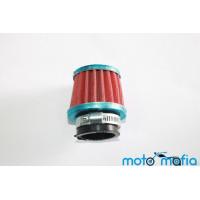 Фильтр 0-го сопротивления (D-42mm)