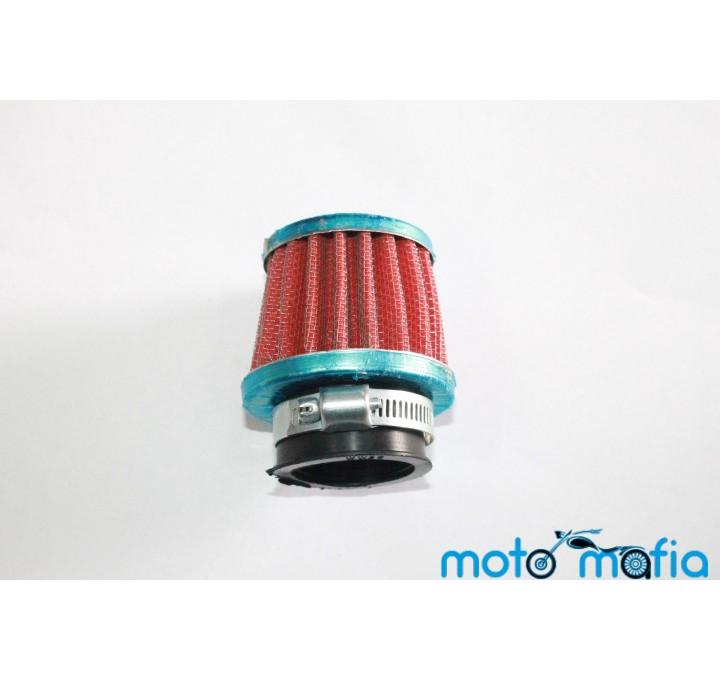 купить Фильтр 0-го сопротивления (D-42mm)
