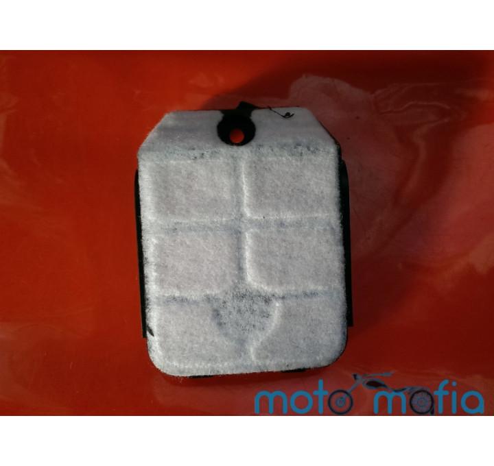 купить Фильтр воздушный Нomelite  4016/4518