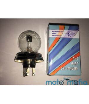 """Лампа фары G40 12V 45/40W """"КВАНТ"""""""