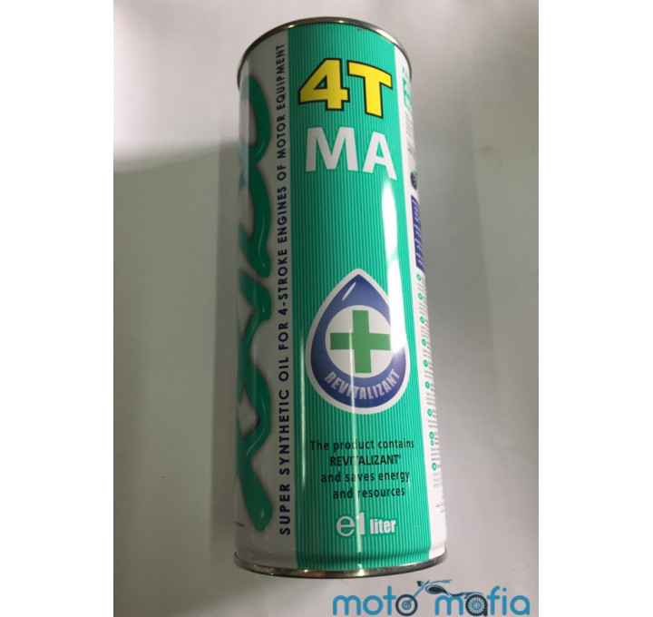 купить Масло ХАДО Atomic 10W-40 4Т полусинтетика
