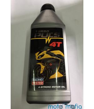 Масло Turbo Puls Dynamic 10W-40 4Т полусинтетика