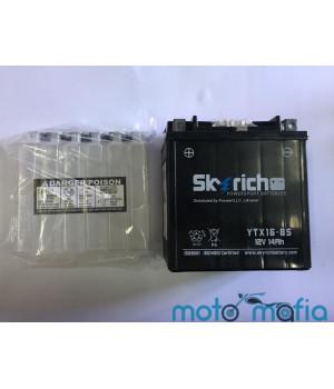"""Аккумулятор сухо заряженный 12V 14A """"Skyrich"""" с электролитом в комплекте"""